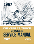 1967 Chevy Truck Chassis Service Manual