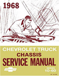 1968 Chevy Truck Chassis Service Manual