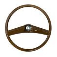1969-72 Chevy & GMC Truck Stock Saddle Steering Wheel