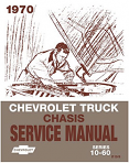 1970 Chevy Truck Chassis Service Manual