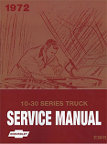 1972 Chevy Truck Chassis Service Manual