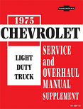 1975 Chevy Truck Chassis Service Manual Supplement
