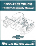 1955-59 Chevy Truck Factory Assembly Manual