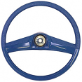 """1969-72 Chevy & GMC Truck Stock Blue Steering Wheel, Small 15"""""""