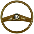 1969-72 Chevy & GMC Truck Stock Saddle Steering Wheel, Small 15""